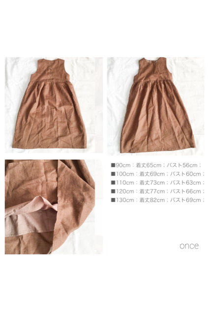 Long one-piece(kids)